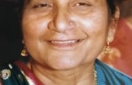 Mrs. Manjula Mahendra Bhimji Gudka
