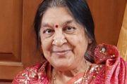 Mrs. Sobhna Rameshchandra Gudka