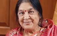 Mrs. Sobhna Rameshchandra Gudka