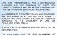 Shok Sabha - Late Mr. Panachand Jivraj Dedhia