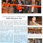 oshwal awaaz 13th Edition Page 5