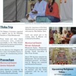 oshwal awaaz 14th Edition Page 3
