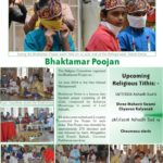 Oshwal Awaaz 15th Edition Page2