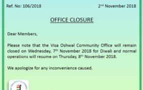 Office Closure