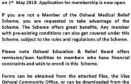 10th Term - Oshwal Medical Relief Scheme