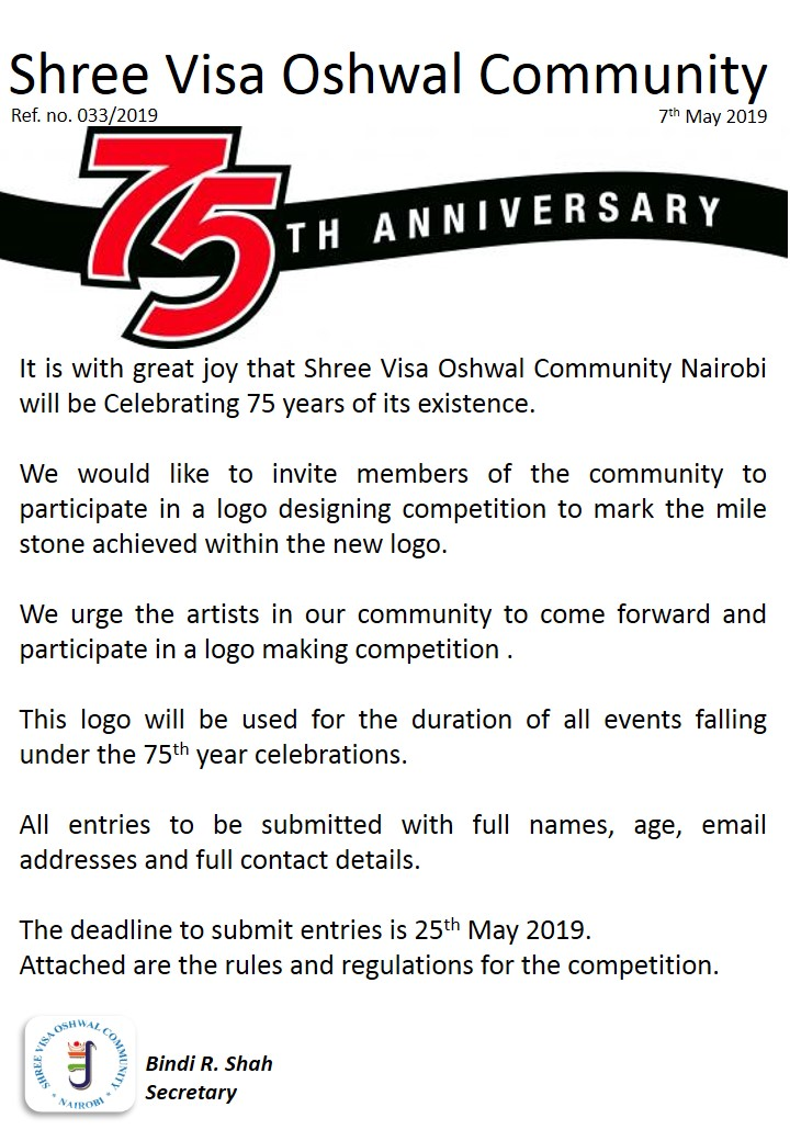VOC Logo Competition