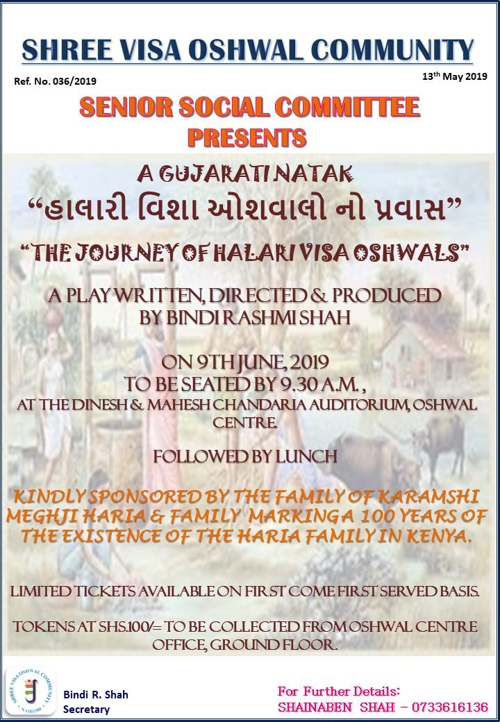 Senior Social - Gujarati Natak