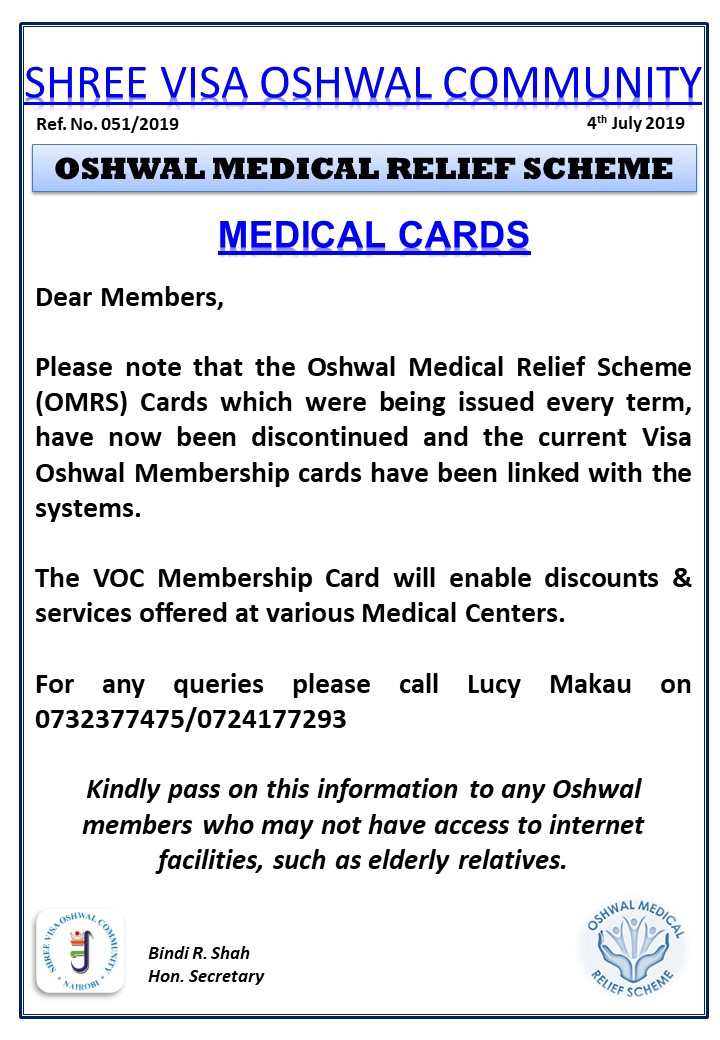 OMRS - Medical Cards