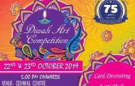 Diwali Art Competition