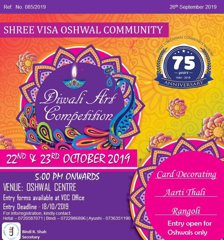 Diwali Art Competition