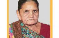 Mrs. Kanchanben Premchand Hansraj Malde
