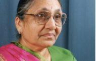 Mrs. Jayaben Gulabchand Mulchand Maru